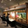 The Tale of Genji Museum,Uji City