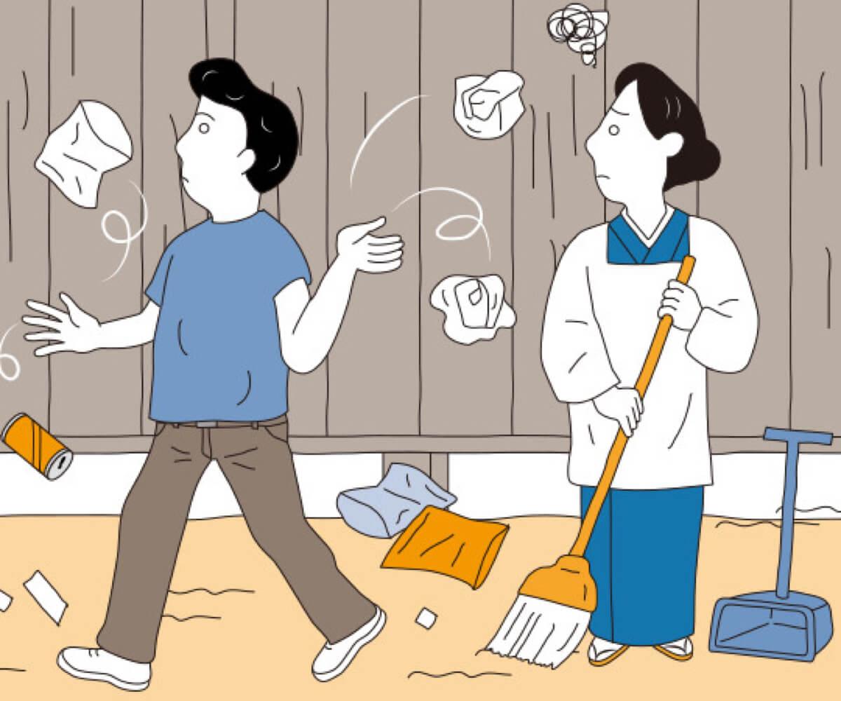 쓰레기 투기 금지