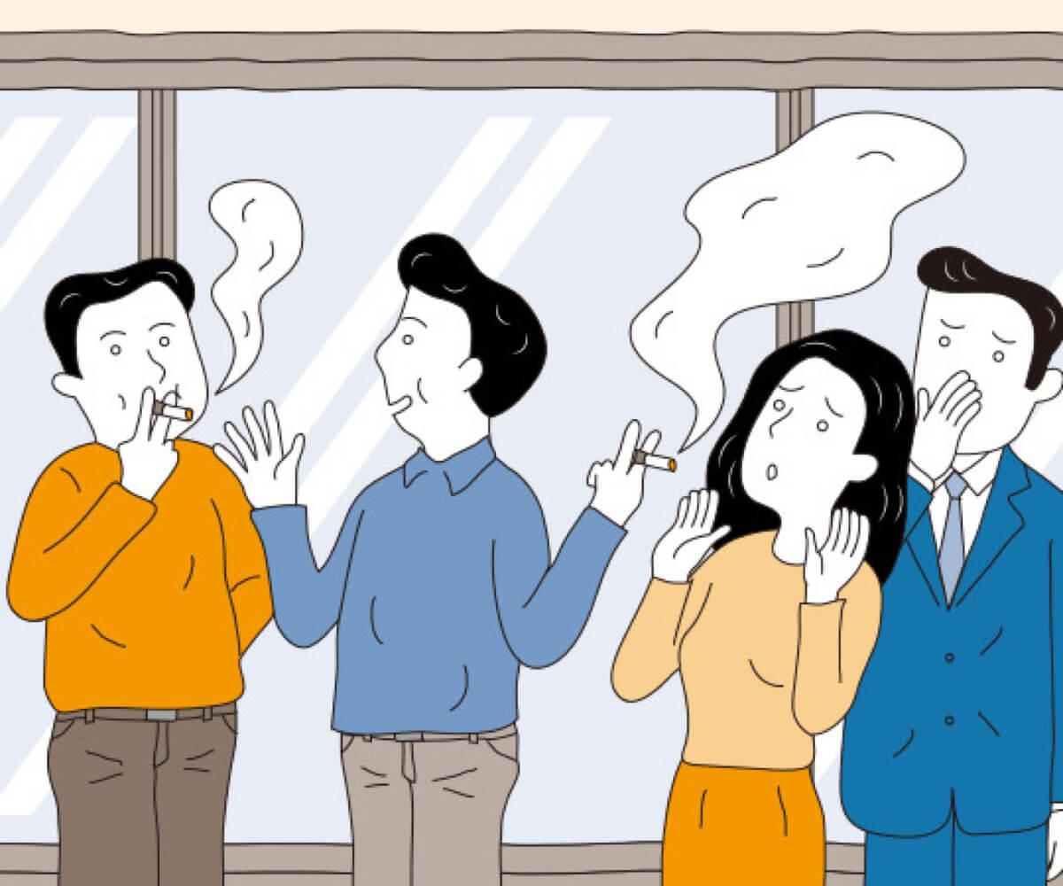 흡연 예절 준수