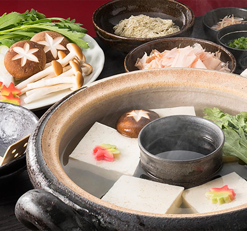 Yudofu-style tofu cuisine