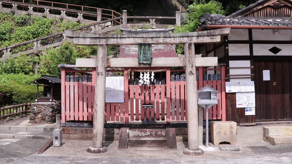 Aitsuchi Shrine