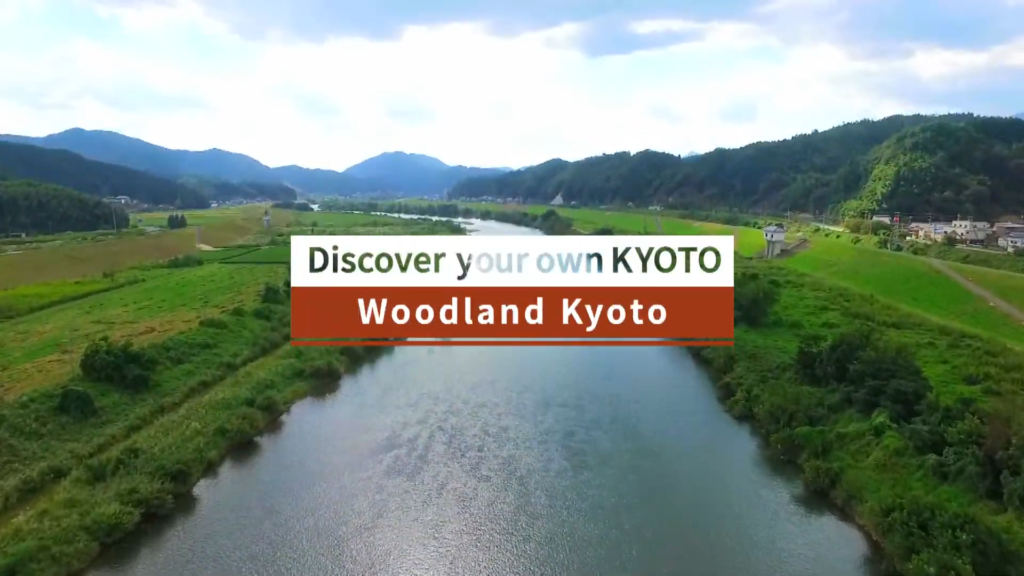Discover your own KYOTO | Woodland Kyoto