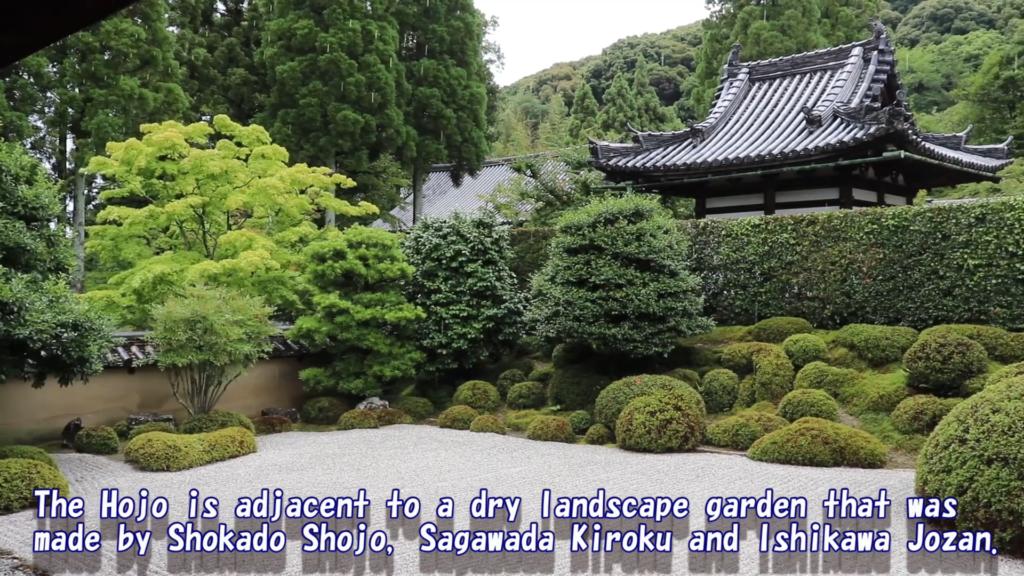 Ikkyu-ji Temple