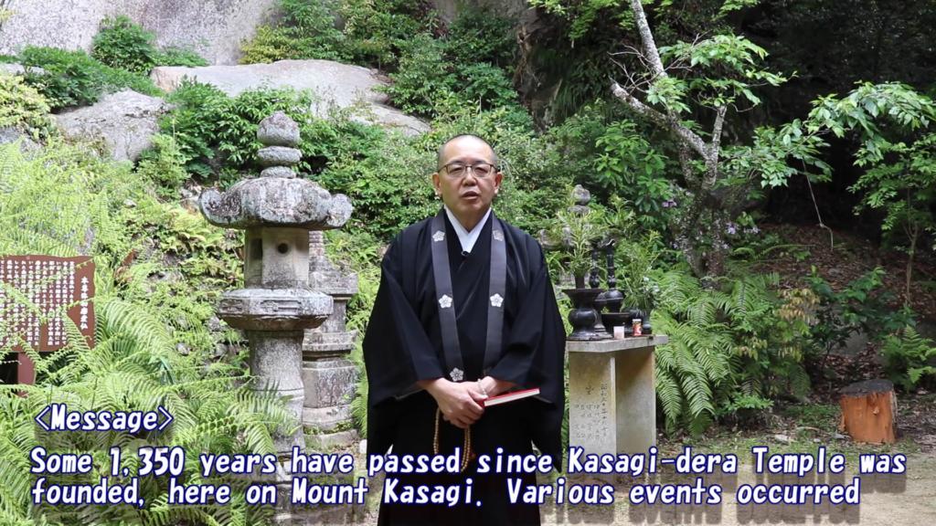 Kasagi-dera Temple