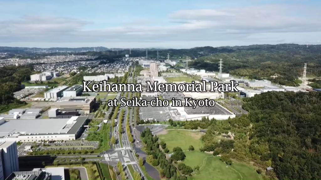 Keihanna Memorial Park & Zen Garden