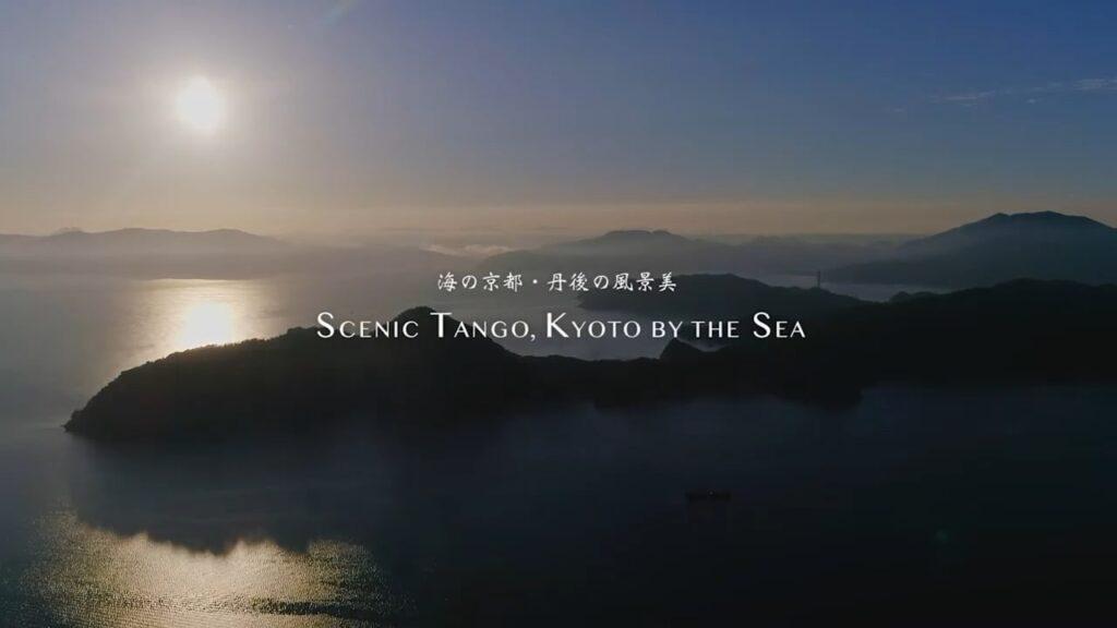 Clip: 5 Beautiful Scenery in Kyoto by the Sea/Tango