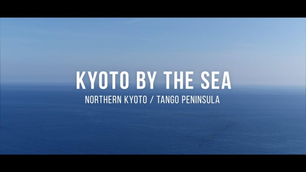 The Tango Peninsula. Kyoto by the Sea