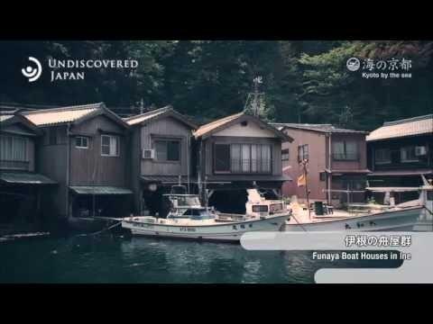 Kyoto by the Sea Movie