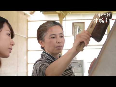 Japanese Book-Binding (Goshuin Stamp Book) with Kurodani Washi Paper