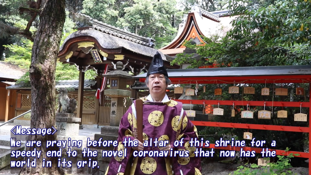 Mito Shrine