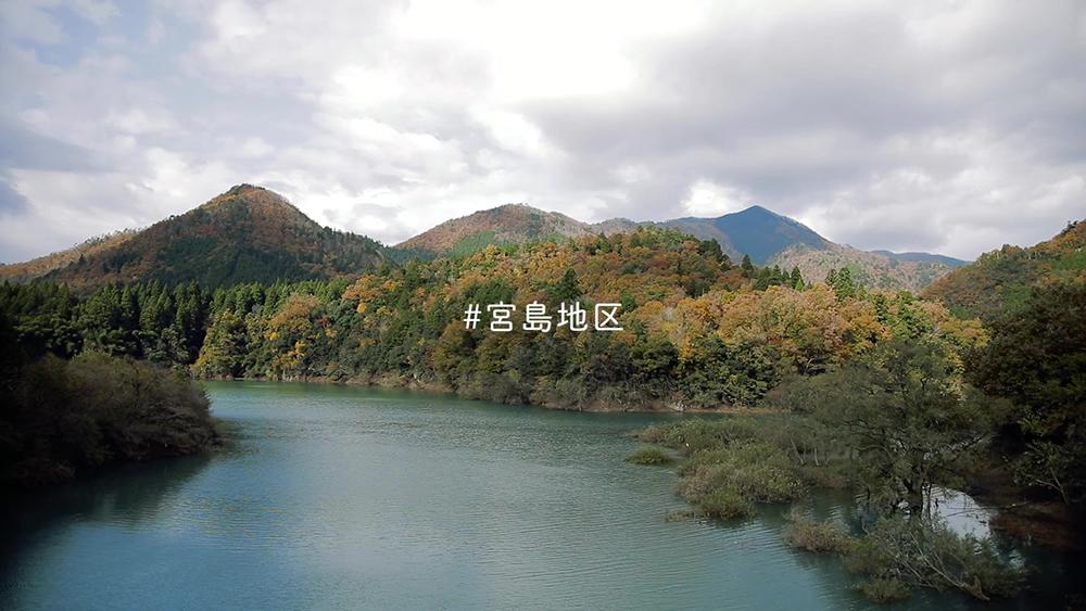 MIYAMOBI miyajima