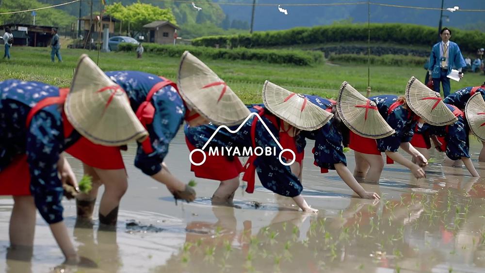 MIYAMOBI spring