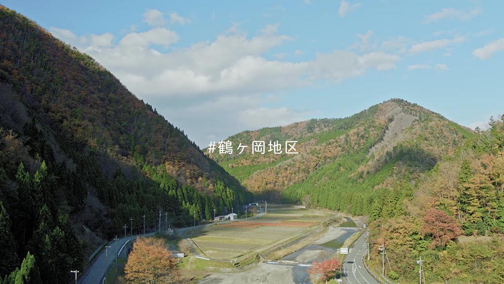 MIYAMOBI tsurugaoka